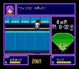 Downtown Nekketsu Baseball Monogatari SNES I can't handle them. But let's avoid the... home run?