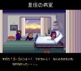 Downtown Nekketsu Baseball Monogatari SNES I lost the final match... and she died.