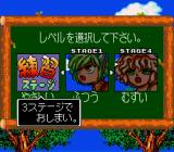 "Puyo Puyo SNES I need some ""lessons""...?!?"