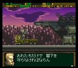 Front Mission: Gun Hazard SNES A wanzer and it's transportation truck