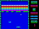 Arkanoid ZX Spectrum Destroying bricks on the first level