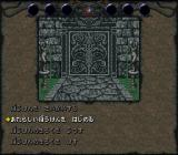 Wizardry: Bane of the Cosmic Forge SNES Beginning the game