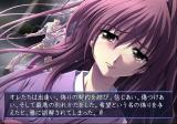 Memories Off: Sorekara Again PlayStation 2 Miyabi episode, painful breakup