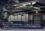 Memories Off: Sorekara Again PlayStation 2 Miyabi episode, keywords that unlock an entry in an encyclopedia are marked in cyan