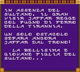 Prince of Persia Game Boy Color Italiano. It's Bellissima and not bellisima, I guess.