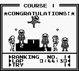 F-1 Race Game Boy Congratulations!