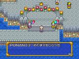 Bomberman Land PlayStation Let's start the adventure.