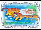 My Dream: On Air ga Matenakute PlayStation Title screen