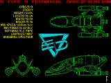 R-Type ZX Spectrum Your ship specs