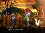 Muramasa: The Demon Blade Wii Good. I also have a need for someone with YOUR skills if you know what I mean. (wink wink)