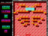 Arkanoid: Revenge of DOH ZX Spectrum Lasers don't do much against indestructible bricks