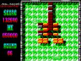 Arkanoid: Revenge of DOH ZX Spectrum Just a few more bricks left...