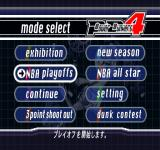 NBA in the Zone '99 PlayStation Mode select.