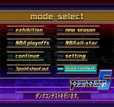 NBA in the Zone 2000 PlayStation Mode select.