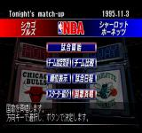 NBA in the Zone 2 PlayStation Tonight's match-up.