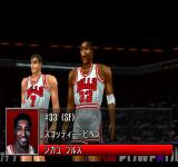 NBA in the Zone 2 PlayStation Scottie Pippen. Good times.