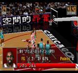 NBA in the Zone 2 PlayStation 4 points, FTW. Rodman is really smart.