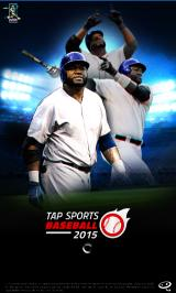 Tap Sports Baseball 2015 Android Loading screen