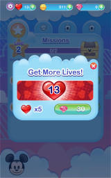 Disney Emoji Blitz Android Gems are used to buy additional lives.