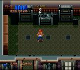 Ghoul Patrol SNES Nice stereo system