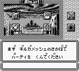 Wizardry: The Second Episode - Curse of the Ancient Emperor Game Boy Yes, the city.