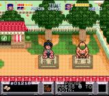The Legend of the Mystical Ninja SNES In the amusement park
