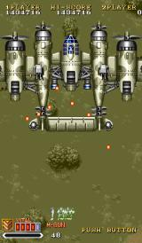 1941: Counter Attack Arcade Boss Plane