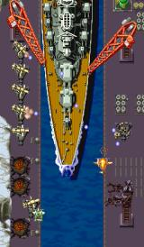 1941: Counter Attack Arcade Destructible Building and Ships Background