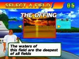 Sega Marine Fishing Windows Arcade Mode<br>This is the screen where the player selects an area to fish