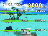 Sega Marine Fishing Windows Arcade Mode<br>Each fish has a different points score