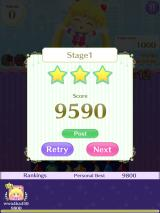 Sailor Moon Drops iPad My score for level 1