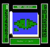 Zoids: Mokushiroku NES Map Selection