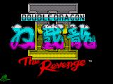 Double Dragon II: The Revenge ZX Spectrum Title Screen