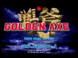 SEGA AGES 2500 Vol.5: Golden Axe PlayStation 2 Main Title