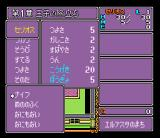 Dragon Slayer: The Legend of Heroes SNES Stats