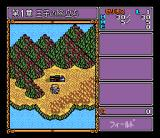 Dragon Slayer: The Legend of Heroes SNES World map