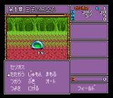 Dragon Slayer: The Legend of Heroes SNES Fighting a slime