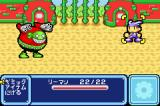 Tomato Adventure Game Boy Advance First real fight