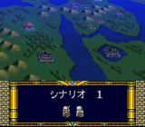 Der Langrisser SNES World map overview