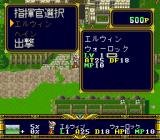 Der Langrisser SNES Viewing the menu before a battle