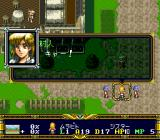 Der Langrisser SNES Bad news!