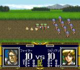 Der Langrisser SNES Battle sequence