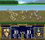 Der Langrisser SNES Battle on a shore, against some riders
