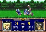 Langrisser II Genesis Battle sequence outdoors, in a forest