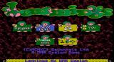 Lemmings & Oh No! More Lemmings DOS Title screen (Lemmings)