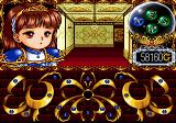 Madō Monogatari I Genesis Arle looks tired