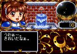 Madō Monogatari I Genesis Arle approaches a fountain