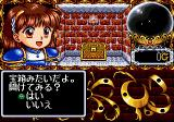Madō Monogatari I Genesis Arle finds a treasure chest