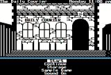 The Scoop Apple II Start menu.
