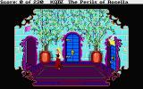King's Quest IV: The Perils of Rosella Atari ST Entryway to Genesta's castle.